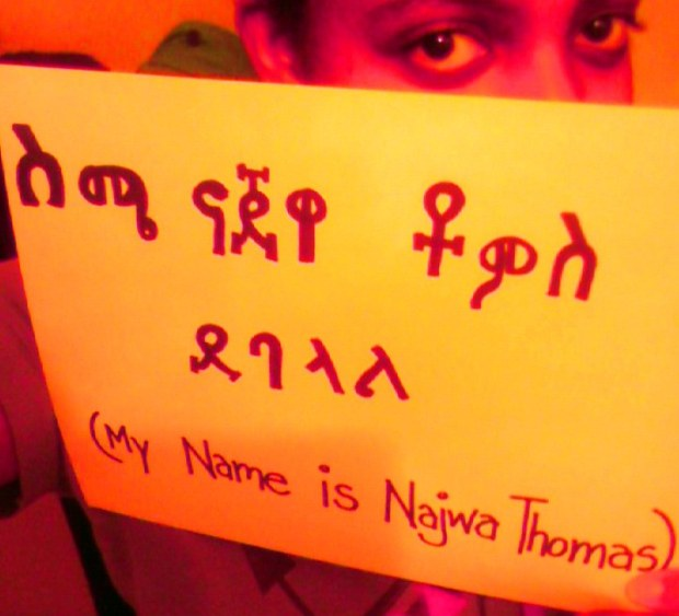 Naj first time learning amharic2